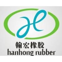 宁波翰宏橡胶科技有限公司