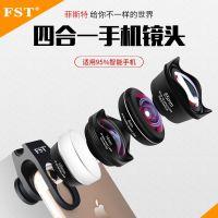 厂家直销 变焦手机镜头 四合一镜头套装 鱼眼广角镜头 手机外置