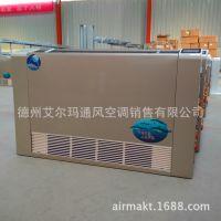 艾尔格霖超薄壁挂式风机盘管 代替暖气片 升温快 安装方便