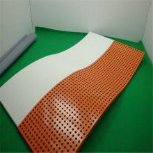冲孔铝单板 微孔铝单板 2.5孔铝板 广州厂家直供铝单板天花吊顶