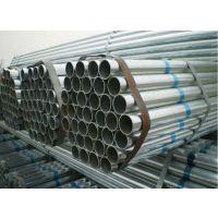 石家庄dn20镀锌管 Q235金洲非标镀锌管现货供应