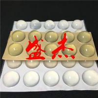 盛杰生产直销现货供应 耐高温透明胶垫,透明防护胶垫,透明脚垫