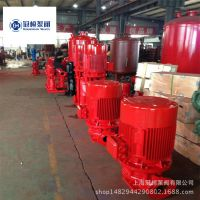 XBD2.4/38.9-150-160B 单吸管道离心泵 国家3C认证消防泵