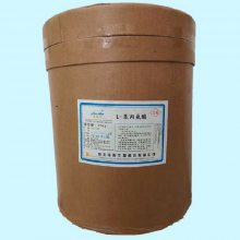 食品级L-苯丙氨酸生产厂家 苯丙氨酸厂家批发价格