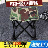 野营户外钓椅 渔具垂钓椅 钓鱼折叠椅子 渔具用品 厂家批发市场