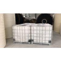 聚乙烯PE吨桶 柴油储罐 甲醇吨桶 带铁架吨桶塑料储罐