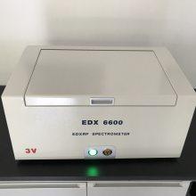 ROHS检测仪厂家 全面应对ROHS/ROHS2.0检测