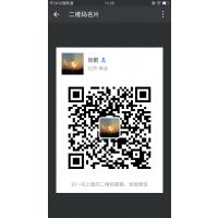 北京恒光信息技术股份有限公司