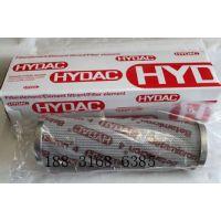 0140D020BN4HC呼和浩特贺德克液压滤芯