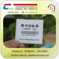 图书馆RFID电子标签 高频/超高频射频识别图书标签批发