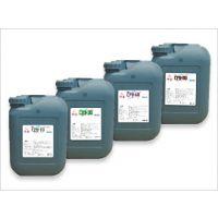 日本三菱化学研磨液CPL-100现货直销