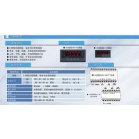 供应昆仑ZL-3000称重显示控制仪表
