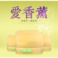 电子礼品厂家SHS批发交流电1618家用加湿器香薰蓝牙音响台灯音乐台灯