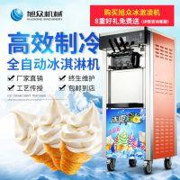 海口立式三头牛奶香芋雪糕冰淇淋机 旭众BQL-828按压式自动冰淇淋机