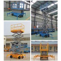 济阳厂家批发四轮移動式升降機 8米0.5吨可移动剪叉式升降平台多少钱