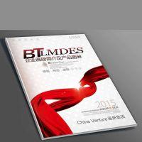 企业内刊设计印刷 企业宣传册画册设计定制一站式服务