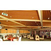 铝方通吊顶 木纹铝方通 U型槽吊顶材料 铝方管铝天花型材方通吊顶