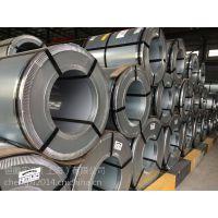 供应部分库存日本进口材料新日铁23ZH090取向硅钢片***材料及尾卷 按客户需求加工分条切片
