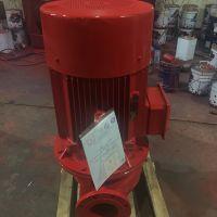 XBD11.0/70电动机消防泵组消火栓泵工作原理厂家直销价格优惠
