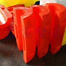君益疏浚浮体厂家报价 22cm管道孔径的管道浮体