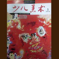 深圳企业书刊期刊设计印刷,产品说明书设计印刷,彩色杂志期刊设计定做