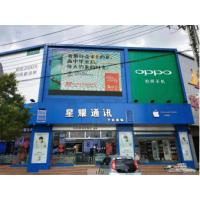 寻甸县手机卖场广告位招租