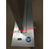 永更品牌新款超薄升降器升降一体机电脑550X80X5mm