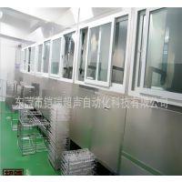 全自动光学玻璃镜片超声波清洗机 东莞铠瑞厂家KR-621WDF超声清洗机