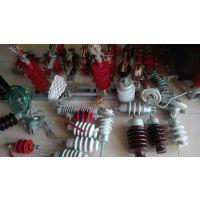 耐污悬式瓷绝缘子XWP6-120 XWP6-160