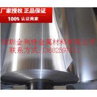 供应3003精密分条铝带打包带用铝带