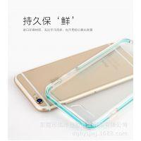 苹果iphone6s手机壳来电闪苹果6双色保护套高透软壳防摔手机套