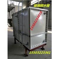玻璃钢模压水箱机械强度性能优越,使用寿命长 耐腐蚀性 品牌华庆