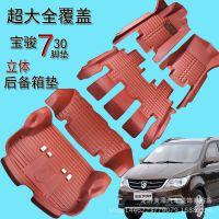宝骏730脚垫批发一件代发开瑞K50 五菱宏光S 北汽威旺M20专车专用