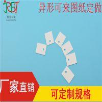 工厂供应陶瓷散热片 耐高温氧化铝陶瓷垫片厂家佳日丰泰(型号TO-264)
