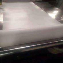 河南昌盛密封 5mm膨体四氟板 薄厚均匀 四氟板质优价廉