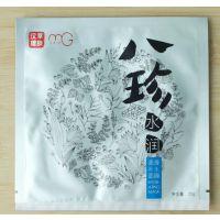天津金霖包装制品/定制销售面膜包装袋/镀铝面膜袋,铝箔袋