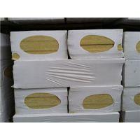 泰安各规格岩棉外墙保温/国标憎水岩棉板5cm/生产厂家