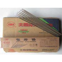 四川大西洋焊条 CHE422(J422)碳钢焊条E4303碳钢焊条