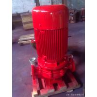 XBD2.8/41.7-125-160A山西 喷淋泵 消火栓泵 稳压泵 稳压设备 消防泵