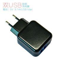 批发正白ZB-C011欧规充电器多口usb三星手机充电器