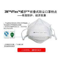 bt365提款提不出_bt365体育网址_bt365指数3M 9061 KN90威护挂耳式无纺布工业防护口罩 防尘口罩