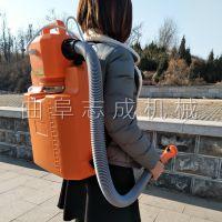 饭店餐厅消毒喷雾机 超低容量电动喷雾器 便携式免疫消毒机