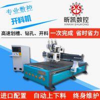 数控木工开料机 自动上下料数控板式家具开料机