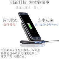 广东优士威U8手机无线充电器厂家直销量大从优