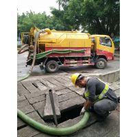 虎门市政管道疏通及清淤 泥浆抽运 清理化粪池