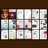 深圳校园画册杂志册校刊设计,内部期刊可按需印刷