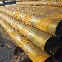 打井花管、桥式滤水管、井管生产厂家 273mm降价