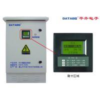 智慧水利:灌溉控制器、智能卡节制器