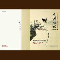 深圳期刊设计 产品画册 杂志 书刊印刷设计一站式