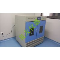 BS-4G震荡培养箱 恒温震荡培养箱 全温摇床 实验室摇床